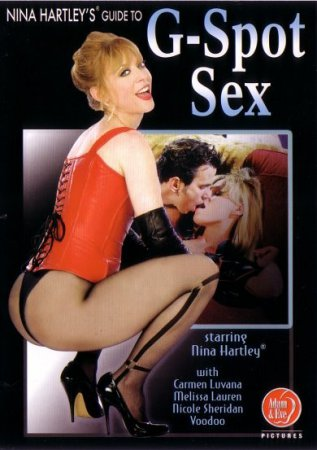 Nina Hartley's Guide to G-Spot Sex / Guide To G Spot Sex (2005) [ Nina Hartley ]