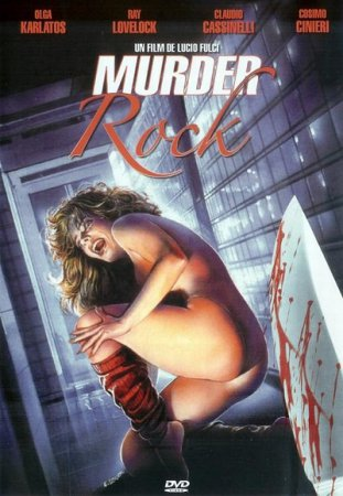 Murder-Rock: Dancing Death (1984) DVDRip / Olga Karlatos