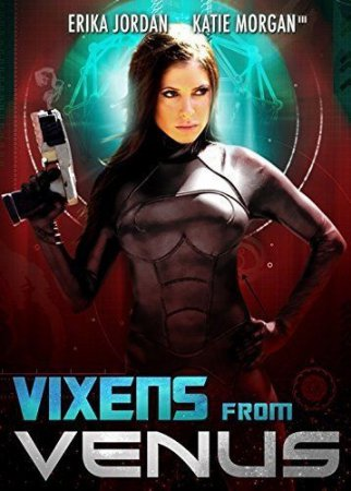 Vixens from Venus (2016) [ Retromedia Entertainment ]