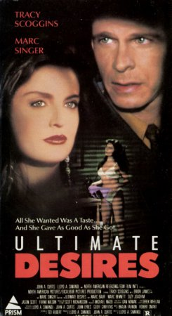 Ultimate Desires / Beyond the Silhouette (1991) VHSRip / Tracy Scoggins Marc Singer