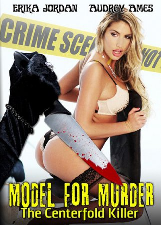 Model for Murder: The Centerfold Killer (2016) [ Retromedia Entertainment ]