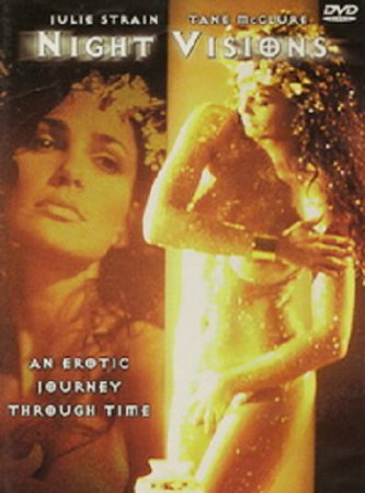 Night Visions (1991) VHSRip / Julie Strain