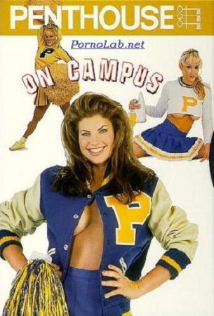 Penthouse: On Campus (1995) DVD
