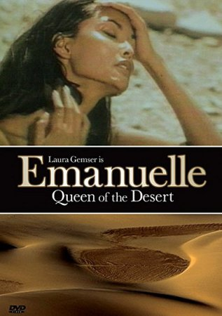 The Dirty Seven / Emanuelle, Queen of the Desert (1982) VHSRip / Laura Gemser