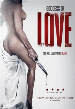 Goddess of Love (2015) HDRip / Jon Knautz