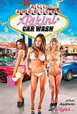 All American Bikini Car Wash (2015 - Erika Jordan) BDRip 1080p