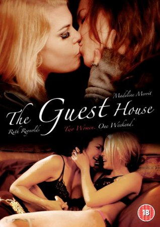 The Guest House (2012) DVDRip Michael Baumgarten