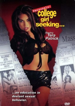 Personals: College Girl Seeking... (2001) DVD [ Indigo Entertainment ]