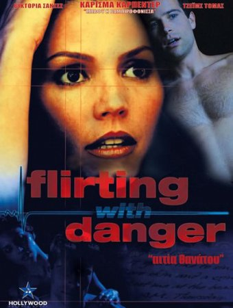 White Silhouette / Flirting with Danger (2006) DVDRip