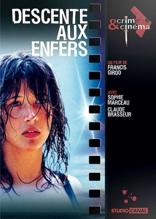 Descente aux enfers / Descent Into Hell (1986) Sophie Marceau DVDRip