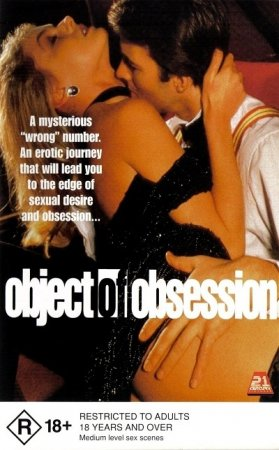 Object of Obsession (1994) DVDRip