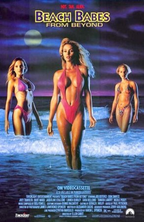 Beach Babes from Beyond (1993) DVDRip