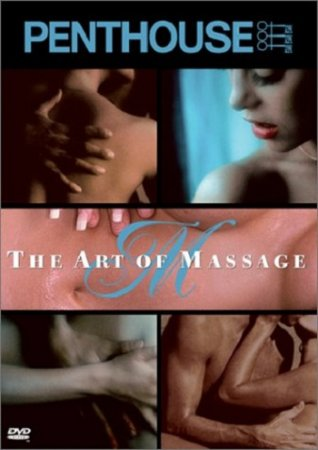 Penthouse: The Art of Massage (1996)