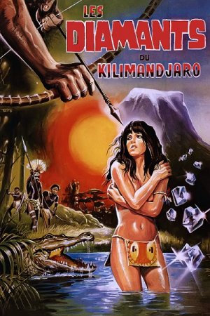 El tesoro de la diosa blanca / The Treasure of the White Goddess / Diamonds of Kilimandjaro (1983)