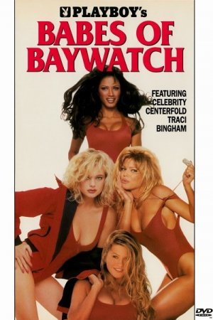 Playboy: Babes of Baywatch (1998)