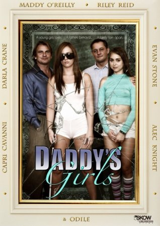 Daddys Girls (SOFTCORE VERSION / 2013)