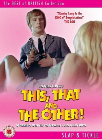 This That and the Other / A Promise of Bed (1970)