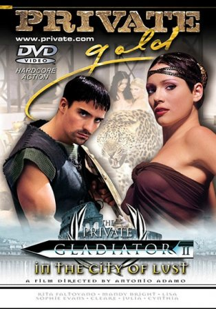 The Private Gladiator 2: In The City Of Lust (SOFTCORE VERSION / 2002)