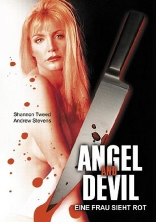 Angel and Devil / Scorned / A Woman Scorned (1994)