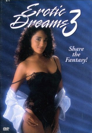 Erotic Dreams 3 (1991)