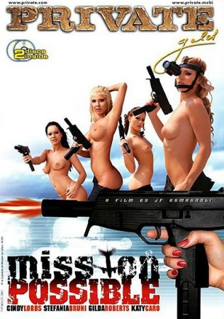 Mission Possible (SOFTCORE VERSION / 2005)