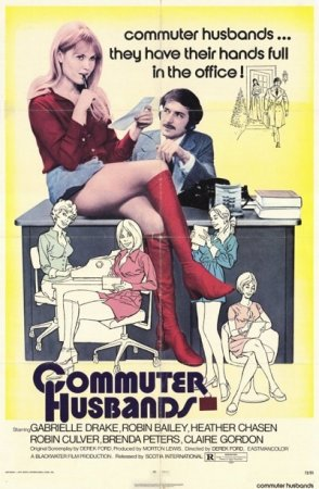 Commuter Husbands (1974)