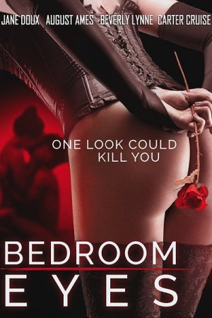 Bedroom Eyes (2017) [ Retromedia Entertainment ]