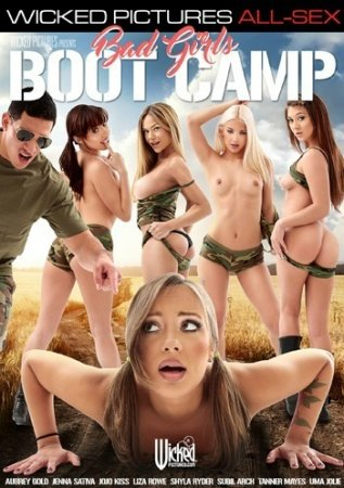 Bad Girls Boot Camp (SOFTCORE VERSION / 2016)