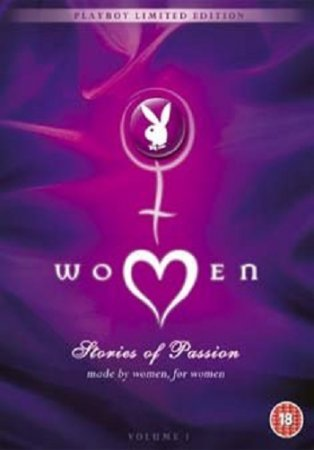 Women: Stories of Passion (Full season 1 - 1996)
