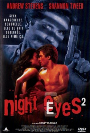 Night Eyes 2 (1991)