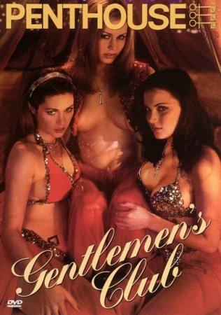 Penthouse: Gentlemen's Club (2002)