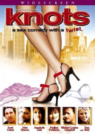 Knots / Sex, Love, and Lies (2004)