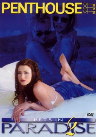 Penthouse: Pets In Paradise 2 (2002)