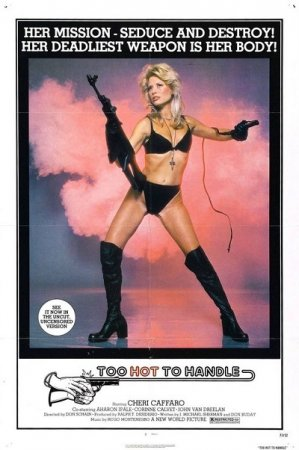 Too Hot to Handle (1977)