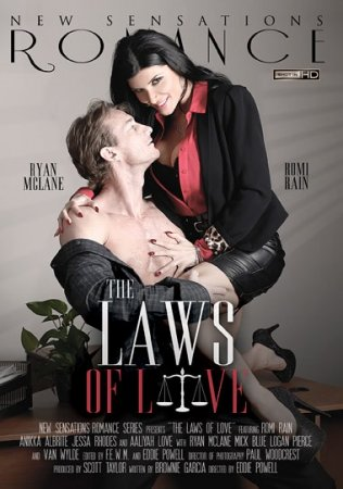 Laws of Lust / Laws of Love (SOFTCORE VERSION / 2014)