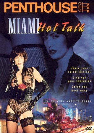 Miami Hot Talk (1996)
