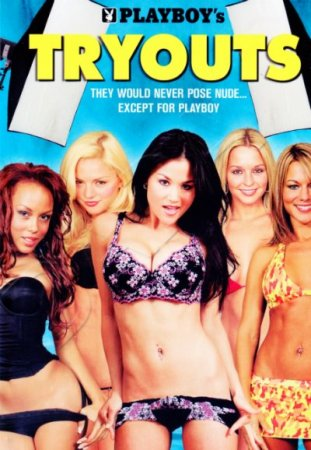 Playboy's Tryouts (2007)