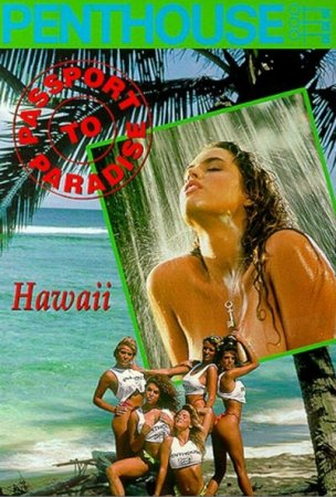 Penthouse: Passport To Paradise - Hawaii (1991)