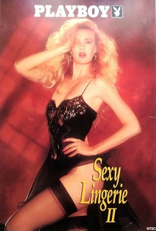 Playboy: Sexy Lingerie Vol.2 (1990)