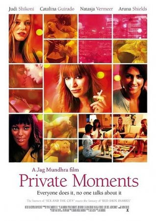 Private moments (2005)