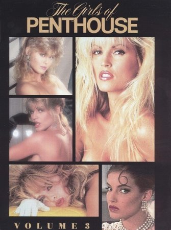 The Girls of Penthouse, Vol. 3 (1995)