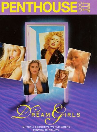 Penthouse: Dream Girls (1994)