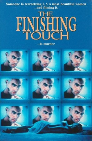 The Finishing Touch (1991)