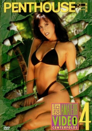 Penthouse: Sexiest Amateur Video Centerfolds 4 (2001)