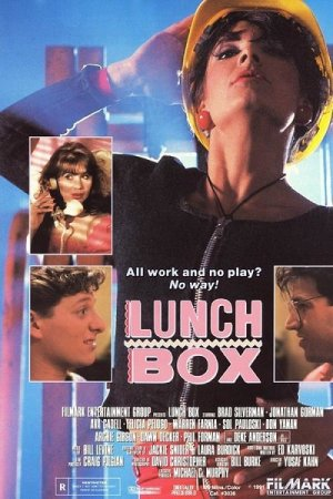 Lunch Box (1992)