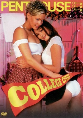College Cuties (2003)