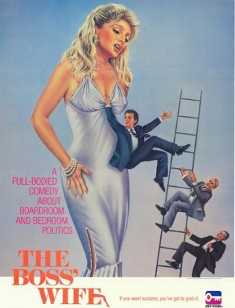 The Boss Wife (1986)