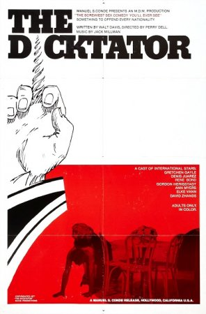 The Dicktator (1974)