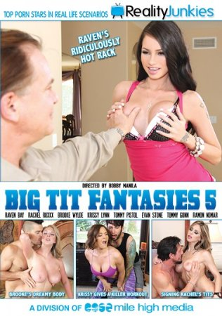 Big Tit Fantasies 5 (SOFTCORE VERSION / 2015)