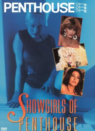 Penthouse: Showgirls of Penthouse (1996)